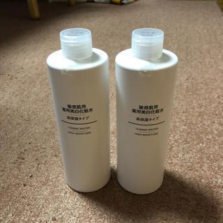 ムジルシリョウヒン(MUJI (無印良品))の無印良品 敏感肌用 薬用美白化粧水 高保湿タイプ 2本セット(化粧水 / ローション)