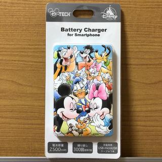 ディズニー(Disney)のディズニー  ミッキー&フレンズ  (バッテリー/充電器)