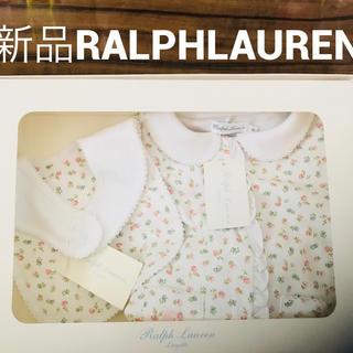 ラルフローレン(Ralph Lauren)の新品 ラルフローレン  2WAYオール&スタイセット タグ付き カバーオール(カバーオール)