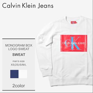 カルバンクライン(Calvin Klein)のカルバンクライン スウェット モノグラム ボックス ロゴ メンズ(スウェット)