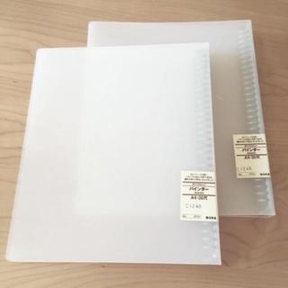 ムジルシリョウヒン(MUJI (無印良品))のnaru様専用 6個セット(ファイル/バインダー)