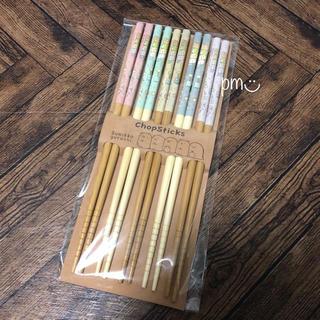 サンエックス(サンエックス)の新品未開封 すみっコぐらし 箸 5膳セット(カトラリー/箸)