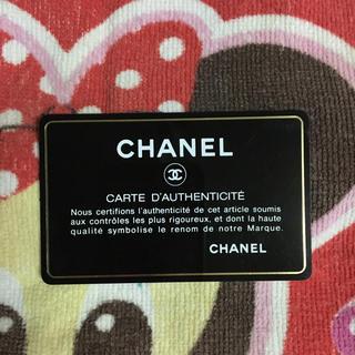 シャネル(CHANEL)の正規品 シャネル ギャランティカード(財布)