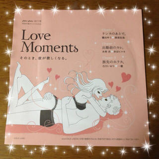 anan付録♡DVD(その他)