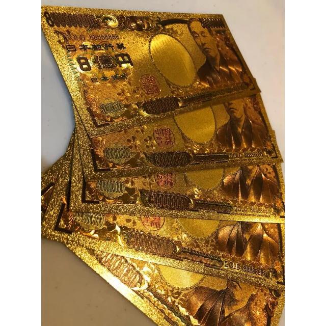 ★2枚set★純金24k★8億円札★ブランド財布、バッグなどに の通販
