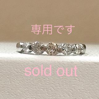 ダイヤモンド リング ハーフ エタニティ 美品★sold out★(リング(指輪))