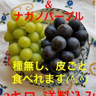 sacra様専用(フルーツ)
