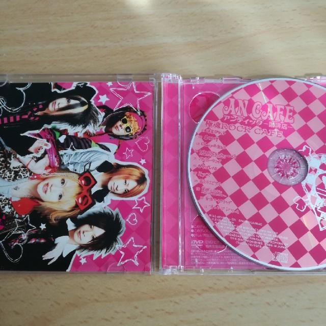 アンティック-珈琲店-「極魂rock cafe」の通販 by ぷよぷよ shop ラクマ