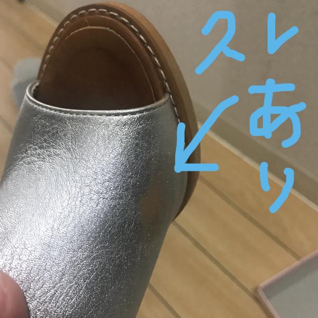 DIANA(ダイアナ)のDAIANAサンダル(^-^) レディースの靴/シューズ(サンダル)の商品写真