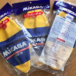 ミカサ(MIKASA)のソフトバレーボール(バレーボール)