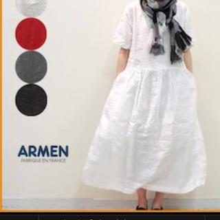 アーメン(ARMEN)のアーメン リネン ワンピース ホワイト(ロングワンピース/マキシワンピース)