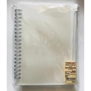 ムジルシリョウヒン(MUJI (無印良品))の無印良品 ポリプロピレンカバーダブルリングノート(ノート/メモ帳/ふせん)