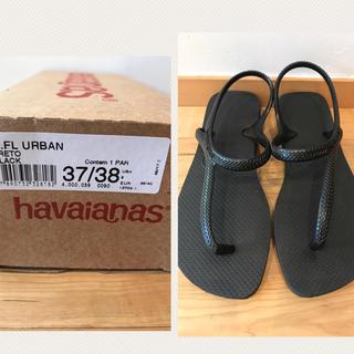 ハワイアナス(havaianas)の《新品》havainas ハワイアナス アーバン フラッシュ 37/38(ビーチサンダル)