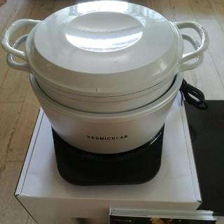 バーミキュラ(Vermicular)のバーミキュラ ライスポット 5合炊き(炊飯器)