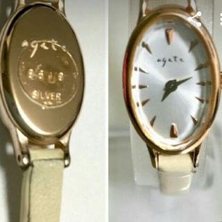 アガット(agete)のアガット💗腕時計(腕時計)