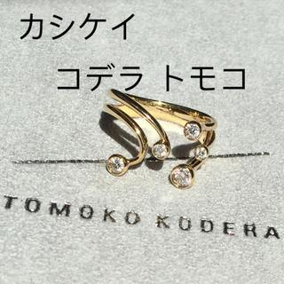 カシケイ  TOMOKO KODERA K18 リング(リング(指輪))