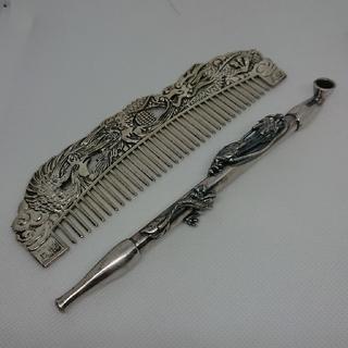 シルバー 龍のキセルと櫛とピアス セット販売 バラ売り不可(小道具)