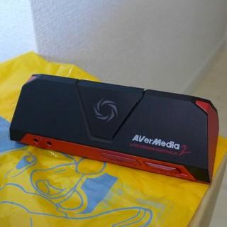 AVerMedia AVT-C878 1080p60fps対応ゲームキャプチャー(PC周辺機器)