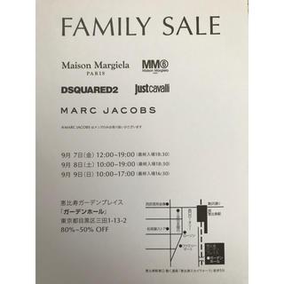 マルタンマルジェラ(Maison Martin Margiela)のマルジェラ他ファミリーセール(ショッピング)