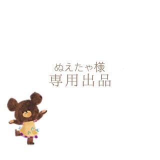 専用ページ(リング)