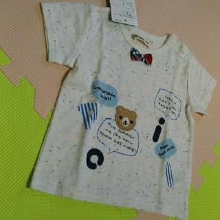 キムラタン(キムラタン)のキムラタン  piccolo ピッコロ  半袖Tシャツ (Tシャツ)