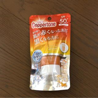 コパトーン(Coppertone)のコパトーン日焼け止めタイプⅡ(日焼け止め/サンオイル)