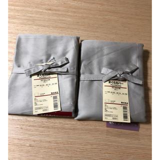 ムジルシリョウヒン(MUJI (無印良品))のまくらカバー 2枚(シーツ/カバー)