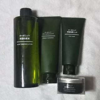 ムジルシリョウヒン(MUJI (無印良品))のなな様専用 無印良品基礎化粧品(化粧水 / ローション)