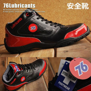 セブンティーシックスルブリカンツ(76 Lubricants)の76安全靴ハイカット28cm新品未使用(その他)