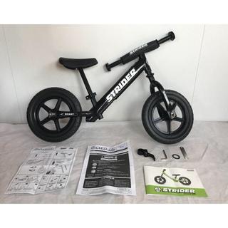 ストライダ(STRIDA)の【美品】ストライダー ブラック 正規品(自転車)