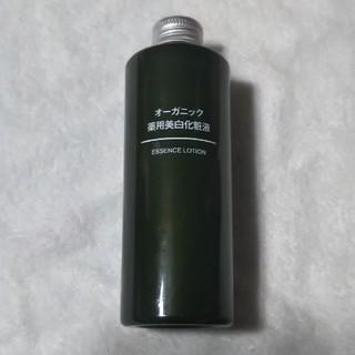 ムジルシリョウヒン(MUJI (無印良品))のy♣️様専用  無印良品 オーガニック薬用美白化粧液(化粧水 / ローション)