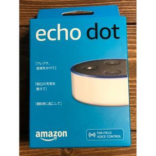 エコー(ECHO)のAmazon Echo Dot ホワイト(スピーカー)
