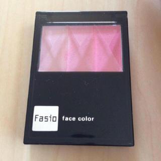 ファシオ(Fasio)のFasio フェイスカラー(フェイスカラー)