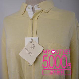 ブルネロクチネリ(BRUNELLO CUCINELLI)のBRUNELLO CUCINELLI(ブルネロ クチネリ)メンズ長袖薄黄色シャツ(シャツ)