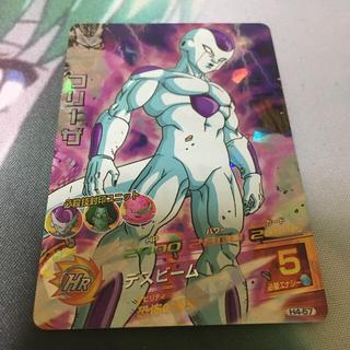 ドラゴンボール(ドラゴンボール)のフリーザ H4-57(シングルカード)