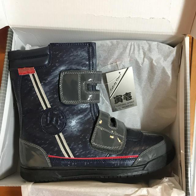 寅壱(トライチ)の安全靴 新品 未使用 メンズの靴/シューズ(スニーカー)の商品写真