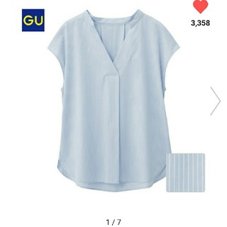 ジーユー(GU)のGU♡ストライプスキッパーシャツ(シャツ/ブラウス(半袖/袖なし))