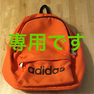 アディダス(adidas)の*最終値下げ*アディダス/adidas/リュック/オレンジ(リュック/バックパック)