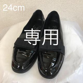 ディエゴベリーニ(DIEGO BELLINI)のDIEGO BELLINI  最終値(ローファー/革靴)