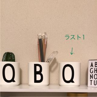 アルネヤコブセン(Arne Jacobsen)のラスト1個‼︎ 新品未使用  デザインレターズの陶器カップ(グラス/カップ)