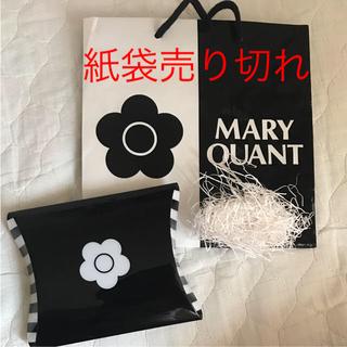 マリークワント(MARY QUANT)のマリークワント ラッピング(ショップ袋)