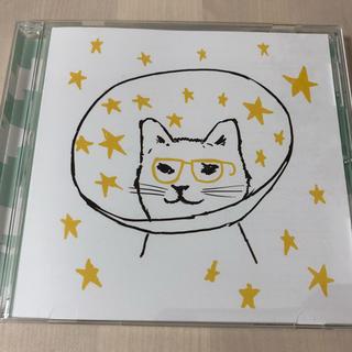 バンダイ(BANDAI)のケラケラ スターラブレイション(ポップス/ロック(邦楽))