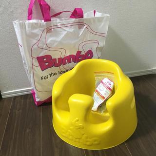 バンボ(Bumbo)のバンボ イエロー(収納/チェスト)
