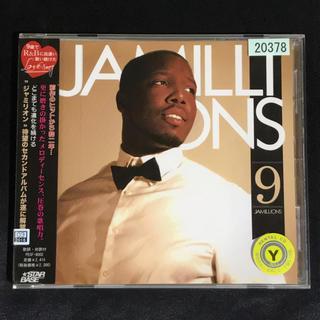 ジャミリオン / ナイン (レンタル落ちCD)(R&B/ソウル)