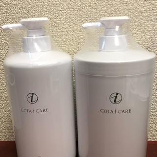 コタアイケア(COTA I CARE)のかおりんごりらっぱ様専用 9月1日まで取り置き(シャンプー)