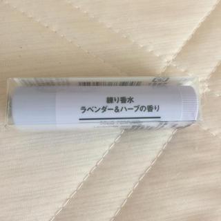 ムジルシリョウヒン(MUJI (無印良品))の無印良品 練り香水(香水(女性用))