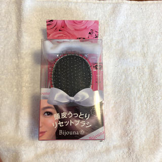 コイズミ(KOIZUMI)のS様商品。頭皮うっとりリセットブラシ(ヘアブラシ/クシ)