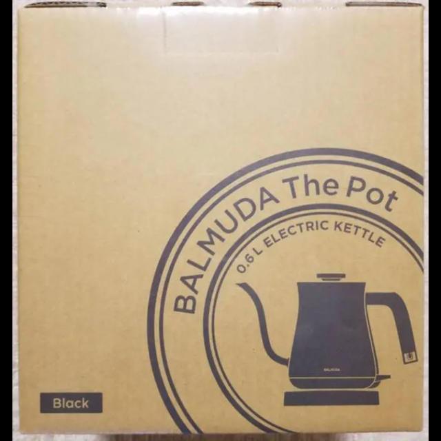 BALMUDA(バルミューダ)のバルミューダ 電気ケトル BALMUDA The Pot ブラック☺︎ スマホ/家電/カメラの生活家電(電気ケトル)の商品写真