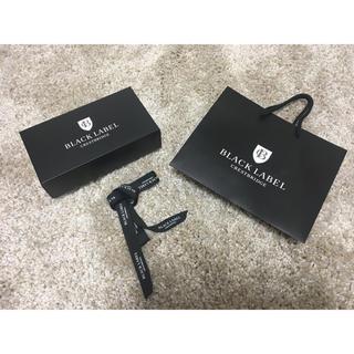 バーバリーブラックレーベル(BURBERRY BLACK LABEL)の😊BURBERRY BLACK LABEL 😊プレゼント用(ショップ袋)
