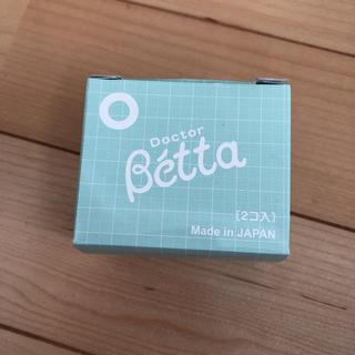 ベッタ(VETTA)の哺乳瓶 betta 乳首 丸穴用(哺乳ビン用乳首)